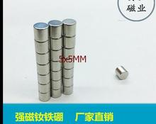 60pcs 5mm x 5mm Strong Round Cylinder Neodymium Industrial Magnet 5*5mm N35 5x5 Art Craft Connection free shipping 5*5(China)