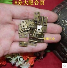 200PCS/LOT 13 * 12MM antique wooden gift box hinge special small metal packaging metal hinge