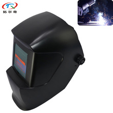 Factory Lowest Price Welding Equipment Tig Welding Helmet Auto Darkening Solar Powered Tool Industril Protection Full Face Eyes