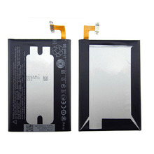 For HTC One M7 801s 801e 801n 802d BN07100 Bateria Batterie Battery Brand New Replacement Mobile Cell Phone Batteries