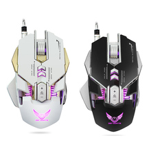 X300 7Button Adjustable 3200DPI USB Wired Mouse Optical Mouse LED Backlight Mechanical Computer Gaming Mouse Gamer for Laptop PC(China)