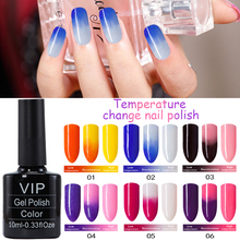 MDSKL  Temperature Changing Gel Nail Polish Long-lasting Nail Glue Nail Art Gel Polish UV LED Soak-Off Gel UV Chameleon Varnish