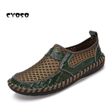 CYOSO 여름 숨 Mesh 화 Men Casual Shoes Genuine Leather Slip 에 여름 Shoes Man Loarfers(China)