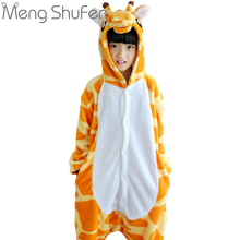 Wholesale Child Clothes Giraffe Pajamas Cartoon Cute Hooded Warm Homewear Cosplay Party Funny Costume For Girls boys baby(China)