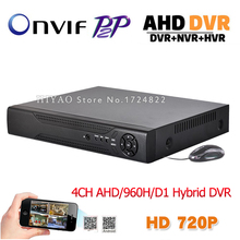 Home Security Mini CCTV DVR 4 Channel Video Recorder Full D1 Onvif P2P Cloud HD 1080P Output 8CH AHD Camera Hybrid DVR System