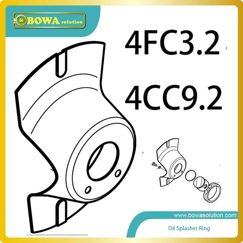 S4 Oil Splasher ring for 4FC3.2 and 4CC9.2 semi-hermetic compressor replace Bitzer compressor spare parts<br><br>Aliexpress