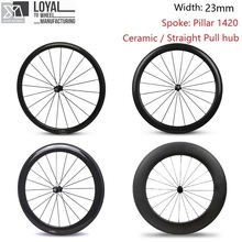 23mm Width 700c Road Bicycle Carbon Fiber Bike Wheel 38mm 50mm 60mm 88mm Wheelset With Taiwan Ceramic Straight Pull Hub(China)