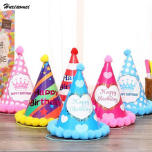 Huxiaomei 2107 New Paper Hats Dress Up Girls Boys Party Supplies Kids Adults Birthday Cap Decoration Favors Christmas