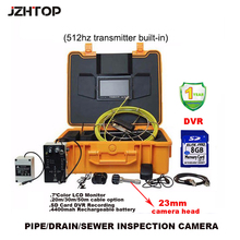 512Hz Transmitter Pipe Locator SEWER PIPE DRAIN CLEANER INSPECTION SNAKE Video CAMERA W/ Sonde 50meter Cable SD Card 8GB(China)