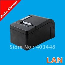 (LAN Port) Thermal POS Receipt Printer With  Automatic Cutter  (OCPP-58C)