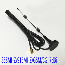 868MHZ/915MHZ/GSM/3G antenna small sucker 7dbi antenna aerial 3meters cable SMA male connector #2