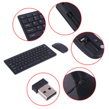 901A Automatic Pairing USB Wireless 2.4GHZ Keyboard Mouse Set Adjustable DPI Comfortable Keyboard Set For Computer PC