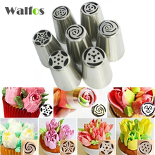 WALFOS 7PC/set Stainless Steel Russian Tulip Icing Piping Nozzles Pastry Decoration Tips Cake Decoration Rose Cake Tools