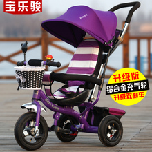 Multi-function children tricycle bike 1-3 years old baby cart baby bike stroller baby cart