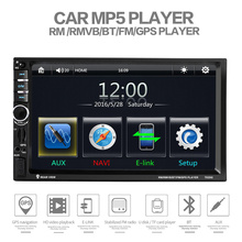 autoradio 2din double 2 DIN car audio auto radio bluetooth player 12V 7 inch Touch Screen GPS Navigation Stereo FM USB TF 7020G