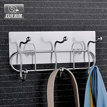 Magic Flexible Sticker Wall Door Mounted Metal Coat And Hat Towel Rack Hanging Hook Double Clothes Hanger Houseware