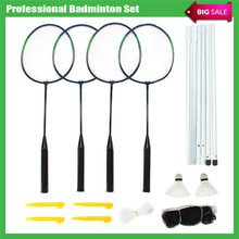 Buy Top 4pcs/set Training Badminton Racket Racquet Carry Bag Badminton Set Sport Equipment 2 Shuttlecock +6 Ground Anchors for $28.99 in AliExpress store