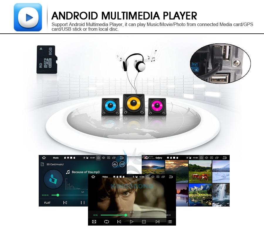 ES5893P-E12-Multimedia-Player
