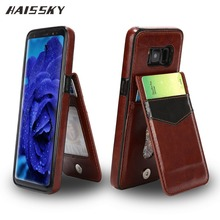 HAISSKY Leather Wallet Card Case For Samsung Galaxy S8 Plus Case S8 Flip Covers Carteira Stand Fundas Phone Accessories(China)
