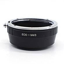 Camera For EOS to M4/3 Adapter EF lens Micro 4/3 Mount for Canon E-P1 EP-2 G1 G2 GH1 GF1 E-P1L(China)