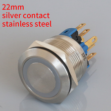 22mm Momentary ring LED illuminated Push Button Switch S22F-11E stainless steel 6 pin 1NO1NC silver contact metal self reset