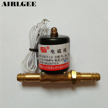 High quality Brass Connector 2 Way Welding Machines Solenoid Valve DC 24V Free shipping(China)