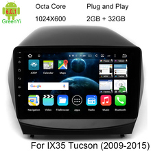 2G RAM 1024X600 Octa Core Android 6.0 Car DVD Player Head Unit For Hyundai IX35 Tucson 2009-2014 Radio GPS Navigation BT System
