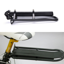 1Pcs Adjustable Luggage Shelf Tail Bracket Black Cycling Bicycle Bike Rack Carrier Aluminum Alloy Rear Rack