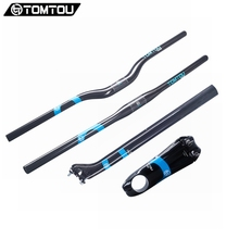 Buy TOMTOU Carbon Handlebar Set Mtb Bicycle Handlebar + Seatpost 20mm Setback + Stem 10 Degrees Bike Mountain Parts Blue TC3T17 for $37.99 in AliExpress store