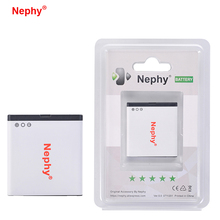 Nephy Original Brand BL-5K For Nokia N85 N86 N87 8MP 701 X7 X7-00 C7 C7-00 BL5K BL 5K 1200mAh Replacement Cell Phone Batteries