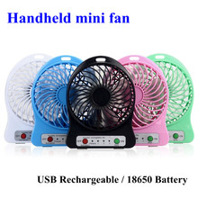 2016 Mini Portable Handheld electric Fan 18650 Battery or USB Connect Desk Mini Fan USB electric air conditioner small fan
