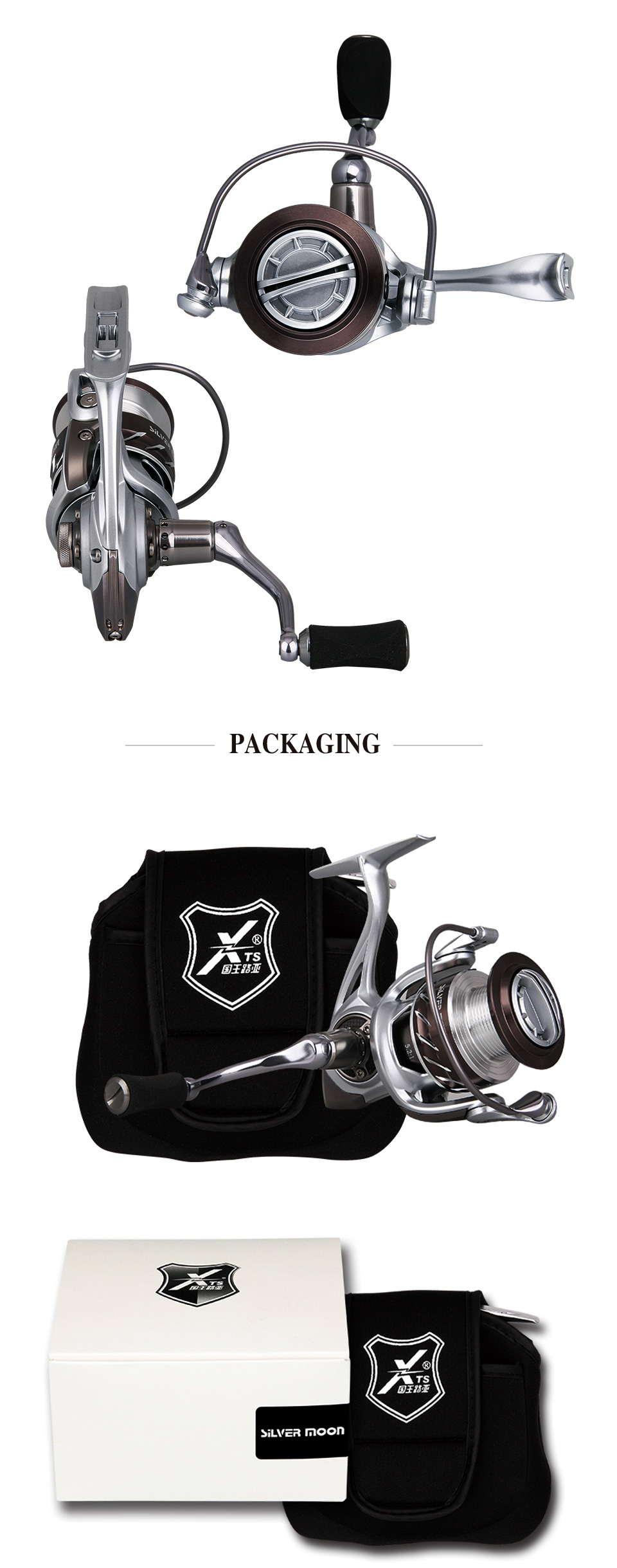 Kingdom Carbon Fiber Bait Casting Fishing Reel 10+1BB 5.21 226g 295g High Speed Fishing Reels Spinning Saltwater (2)