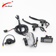 LED LCD 900LCD bike computer twist thumb throttle ebike conversion kit for powerful electric bike with LED bicycle light kit(China)