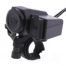12V Car Cigarette Lighter Socket Motorcycle Auto Mounting Socket with Cover(China)