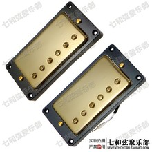 A Set of 2 Guitar Humbucker Double Coil Pickups Bridge & Neck Pickup for Electric Guitar (Gold Cover & Cream Frame)