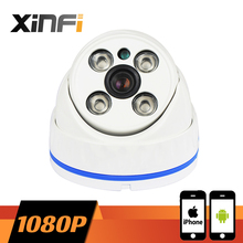 XINFI 1080P HD Outdoor Waterproof network CCTV IP camera Surveillance 1920*1080 Camera 2.0 MP P2P ONVIF 2.0 PC&Phone remote view