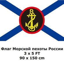 Flag Russian Marines Corps 90 x 150 cm 100D Polyester Russia Naval Infantry Navy Jack Army Military Flags And Banners