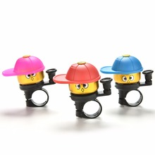 1PC New Kids Bicycle Bell Cute Caps Bike Cycling Bell Kawaii Mini Bell Small Boy Ring Bell Bicycle Cup Horn Random Color