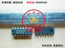 SN75175N DIP-16 new original four differential line receiver--ALDD2(China)