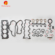 FOR TOYOTA CARINA II Saloon (_T17_) 2.0 D 2C 2CT Automotive Spare Parts Engine Parts Auto Parts Engine Gasket  04111-64051
