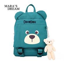 Mara's Dream 2017 Cute Children School Bags Cartoon Bear Backpack Baby Toddler Kids Book Bag Kindergarten Boy Girl Backpacking