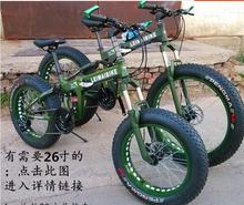 Kalosse  20*4.0 tires  Full suspension Folding Snow  bicycle, fat bike 20er , 20inch  21/24/27/30speed , beach mountain bike