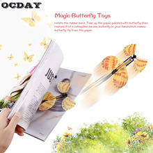 OCDAY 6 pcs Flying Butterfly Magic Toys For Children Wind Up Change with Empty Hands Freedom Butterfly Magic Props Surprise Toys