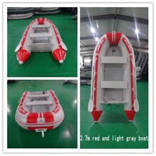 Nice color inflatable fishing boat with aluminium floor(China)