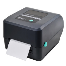 XP-470B 108 mm width Direct Thermal Barcode Label printer 4.25 Inches print width to print shipping label