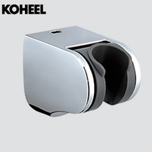 KOHEEL Shower Head Stand Bracket Adjustable Shower Holder With hook Shower Seat For Bathroom K-91xs(China)
