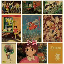 Wholesale 11pc Arts Crafts To listen to the Japanese classic animation animation art RETRO decorative poster Desktop Modern(China)