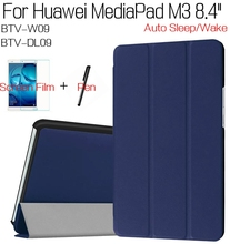 "3 in 1 Stand Smart PU Leather Cover for Huawei MediaPad M3 BTV-W09 BTV-DL09 8.4"" Tablet Case+Free Screen Protector+Pen"