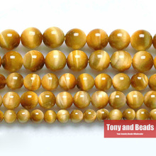 "Free Shipping Natural Stone Gold Tiger Eye Agate Round Loose Beads 15"" Strand 6 8 10 12 MM Pick Size  TG15"