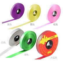 Free Shipping  High Quality Of Personalized Printing Ribbon Pvc Balloons Plastic  Ribbons, And A Variety Of Color Choices